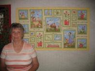 Gracie's Garden Quilt